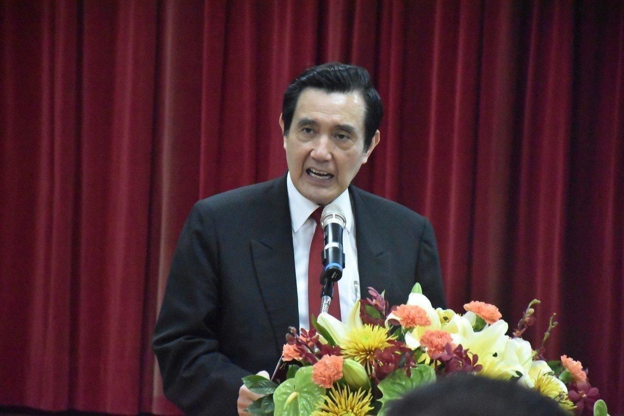 马英九:台湾有人主张什么都配合美国 这很危险