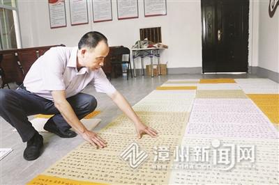 耗时近1个月 老党员毛笔抄完两万多字党章