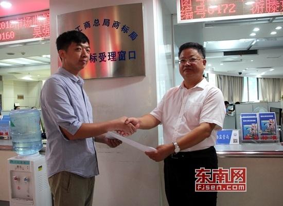 漳州市商标窗口网上申请正式启动 更优惠便民