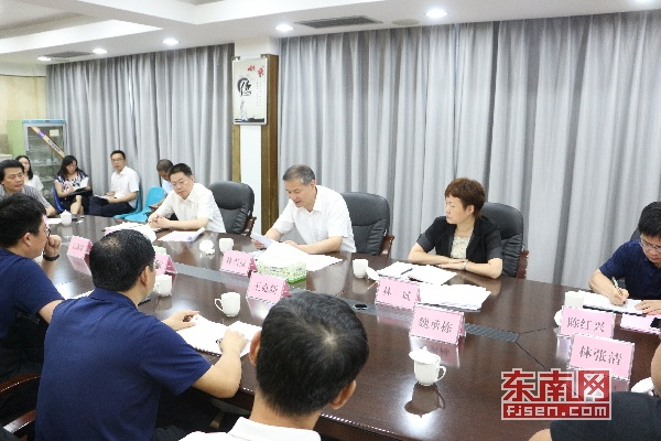 三明市委書記林興祿蒞臨東南網三明站調研指導工作