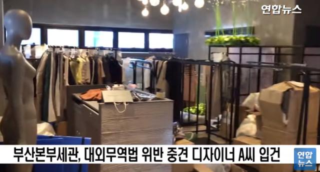 韩设计师伪装原创怎么回事 韩设计师伪装原创事件始末