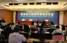 福建推出3项跨境贸易便利化创新举措 优化口岸营商环境