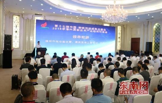 """""""卖点""""多投资热 6.18漳州高新区吸金近40亿元"""
