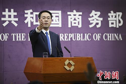 商務部回應美企反對對華加稅:望美方多聽業界呼聲