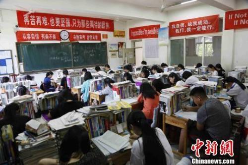 中国高中2022年前将全面实施新课程 使用新教材