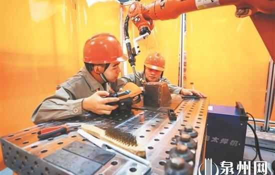 泉州市首届机器人焊接技术大赛在洛江开赛
