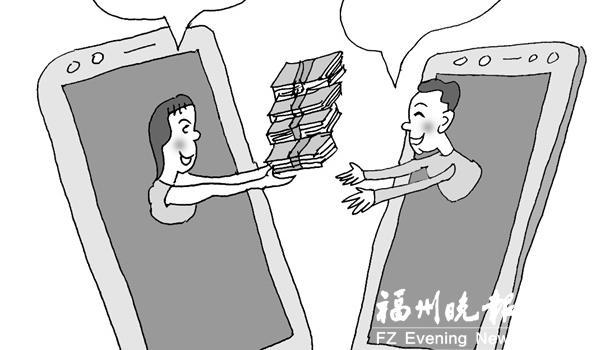 """""""网络交友""""骗局层出不穷 一女子网恋被骗28万元"""