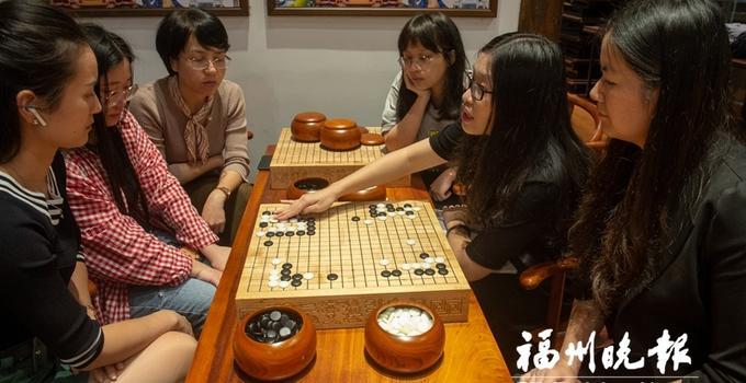 """这些福州""""淑女""""不简单 8月将参加中国围棋大会"""