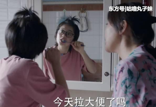 少年派:王胜男啰嗦抠门 中式?#19979;?#22826;过于真实