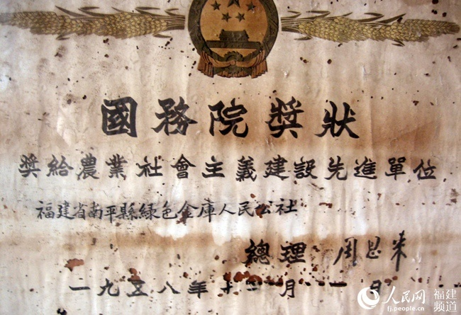 """南平延平:农业、生态和旅游结合 百年""""绿色金库""""嬗变"""