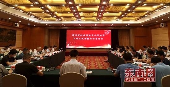 漳州市顺利通过省级节水型城市考核验收