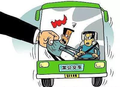 2年!他在永安公交車上拉拽司機,被判刑了!