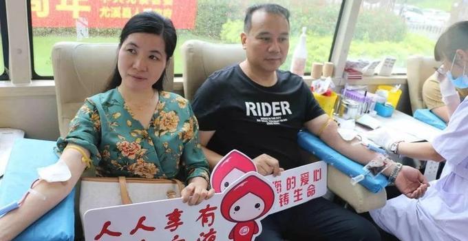 尤溪县新时代文明实践中心千名志愿者无偿献血 传递正能量