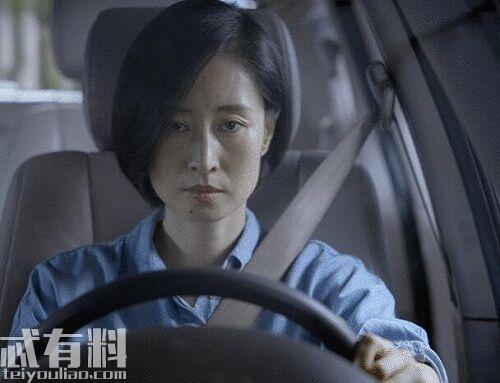 带着爸爸去留学刘若瑜结局是什么?刘若瑜最后离婚了吗