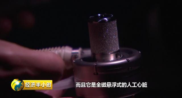 """重量不到180克,全磁悬浮人工心脏!这颗""""中国心"""",为心衰患者带来希望"""