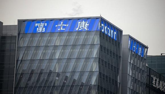 刘扬伟接任郭台铭,能让富士康摆脱代工困境吗?