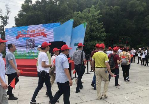 游生态公园享生态福利 2019福州市职工徒步大会今日激情出发