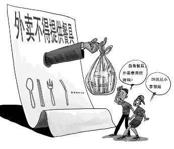 上海禁一次性餐具是真的吗?上海禁一次性餐具外卖怎么办