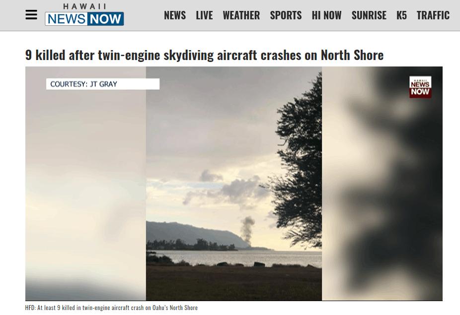 夏威夷一飞机坠毁9人遇难怎么回事?飞机坠毁现场惨烈原因是什么