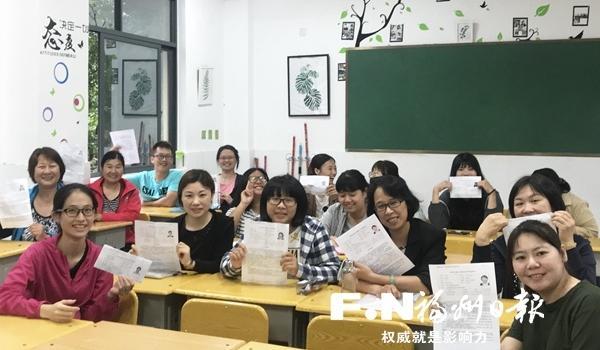 第二批台青在福州完成社工职业水平考试