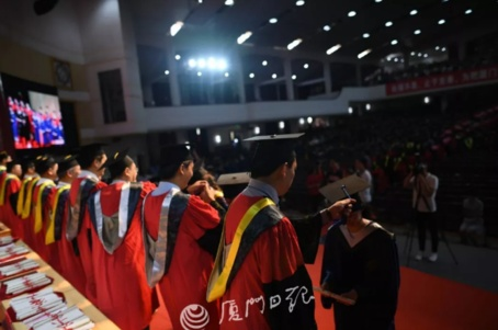 厦大举行毕业典礼!首次增加宣誓环节