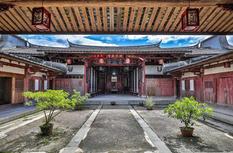 爱上福州城:大美宏琳厝 风雨两百年