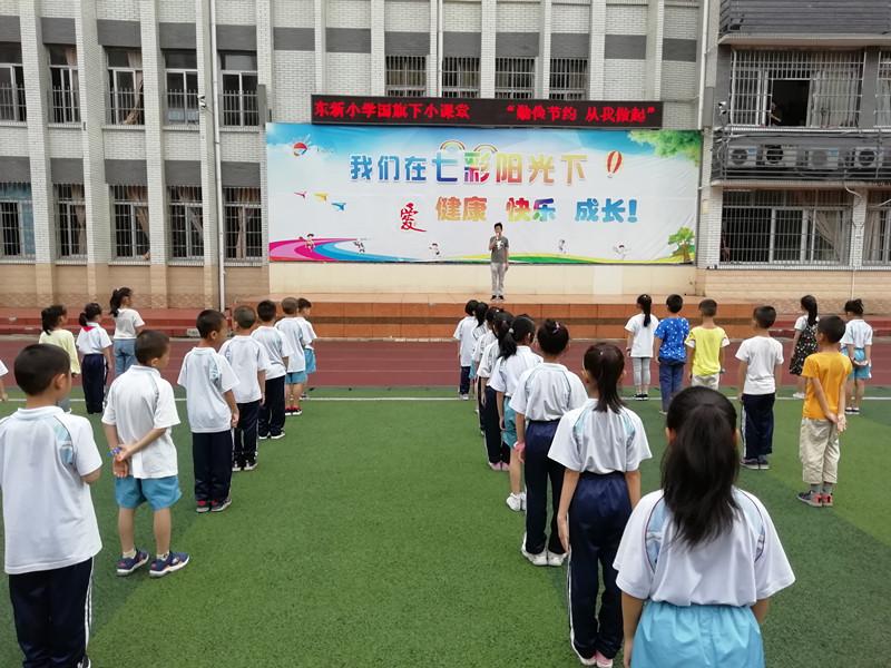 三明市未成年人課外活動精彩呈現 多彩文明伴成長