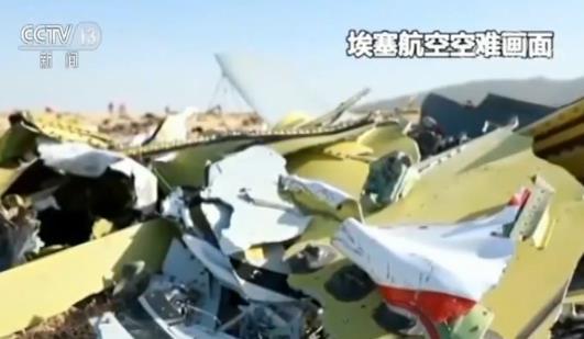 400多名飞行员起诉波音 指控其掩饰737MAX缺陷