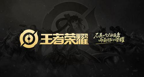 王者荣耀s16赛季更新内容一览 王者荣耀s15赛季结束时间
