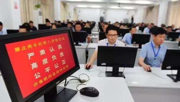 2019各省高考分数线/高考志愿填报时间汇总 高考分数查询入口