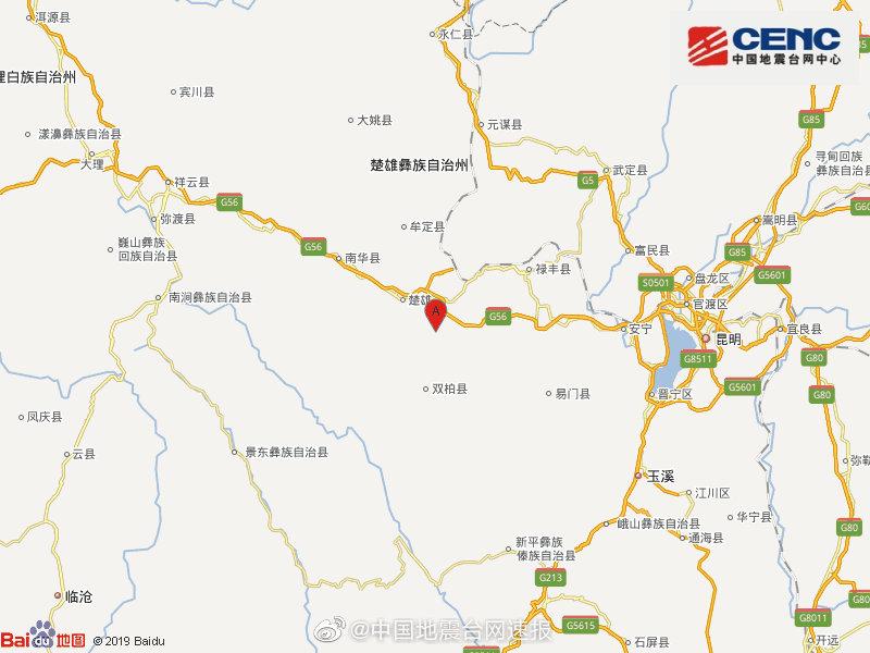 云南楚雄地震什么情况 云南楚雄市附近发生4.7级地震