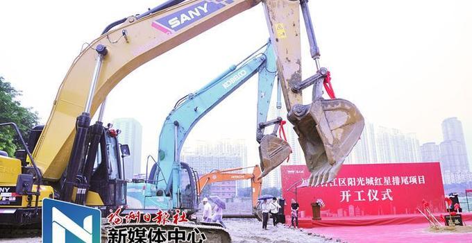 福州台江二季度开工27个项目 总投资163.3亿元