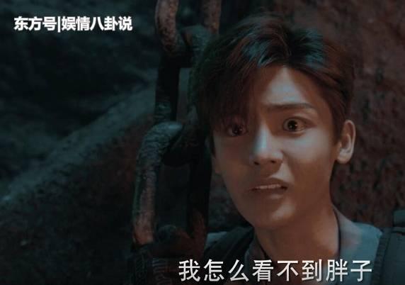 秦岭神树:吴邪为何能与张起灵远程视频通话 青铜树是谁铸造的