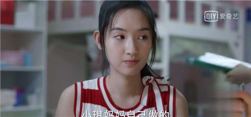 少年派邓小琪被孤立是第几集?邓小琪被孤立原因是什么?