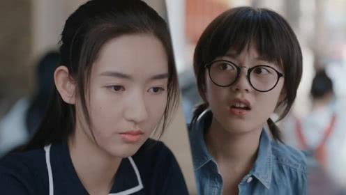 邓小琪被孤立怎么回事?少年派邓小琪为什么被孤立了她结局是什么