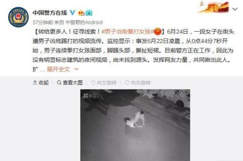 男子当街暴打女孩怎么回事?男子为什么当街暴打女孩视频曝光引关注