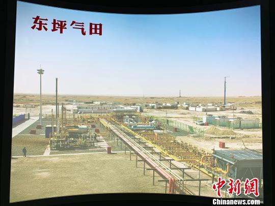时隔两年 青海油田采气三厂日产量重上百万方