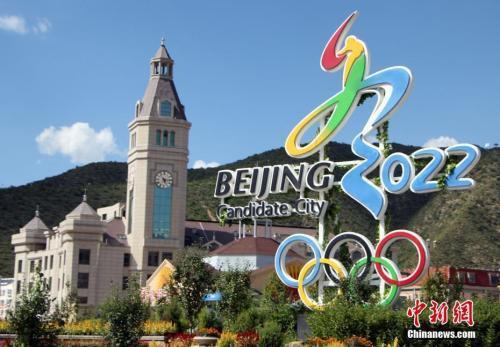 意大利之前,先要看北京。(资料图)中新社记者 韩冰 摄