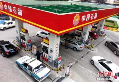 """国内油价料""""两连跌"""" 消费者用油成本继续降低"""