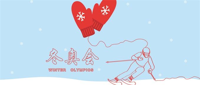意大利冬奥举办权详细情况 意大利冬奥举办权哪一年举办?