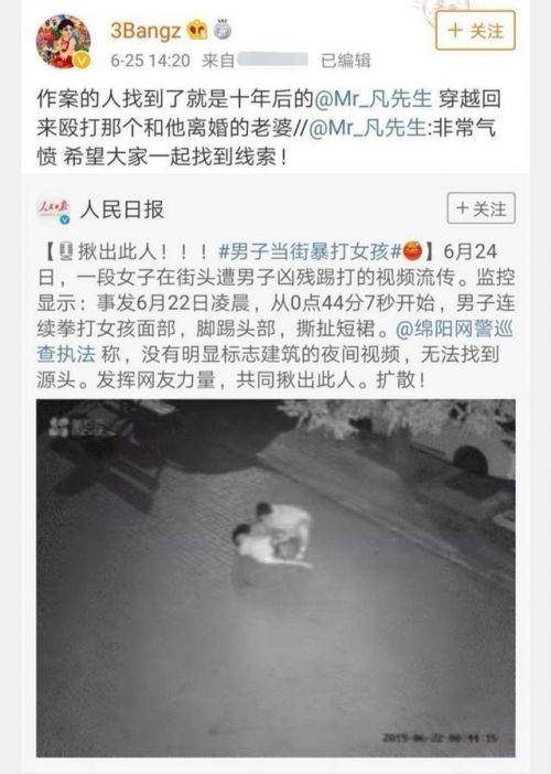 3bangz道歉事件来龙去脉 3bangz道歉原因曝光他会被封杀吗?