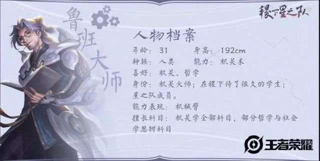 王者荣耀S16赛季开始时间
