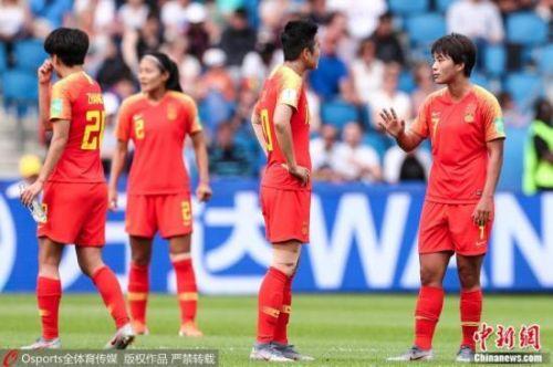 中國女足無緣八強告別世界杯 有遺憾但已夠出色
