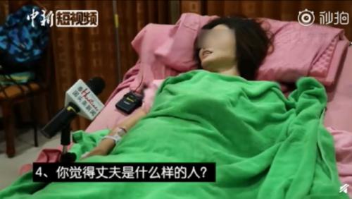 坠崖孕妇丈夫隐瞒犯罪记录怎么回事?中国孕妇泰国坠崖真相令人吃惊