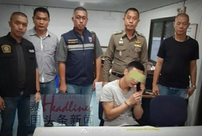 泰国坠崖孕妇案最新进展:闪婚丈夫隐瞒多起犯罪记录?孕妇坠崖真正原因曝光(4)