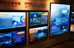 福建省泉州市禁毒教育基地正式開館