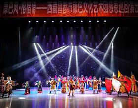 西藏昌都康巴藝術團感恩巡回演出在福州舉行