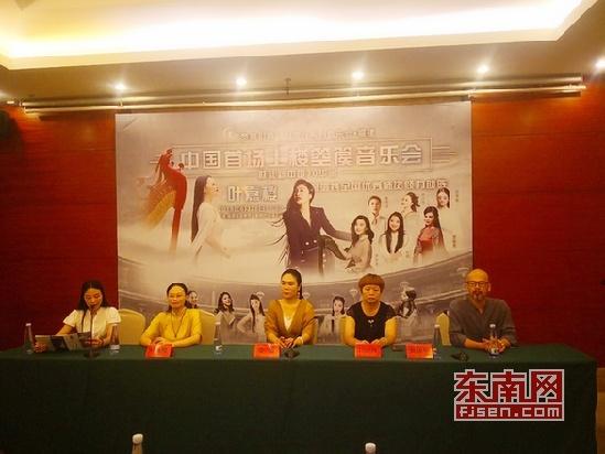 國樂邂逅土樓 中國首場土樓箜篌音樂會將在平和繩武樓上演