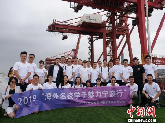 海外中國留學生的暑假:對話海歸精英感悟創業歷程