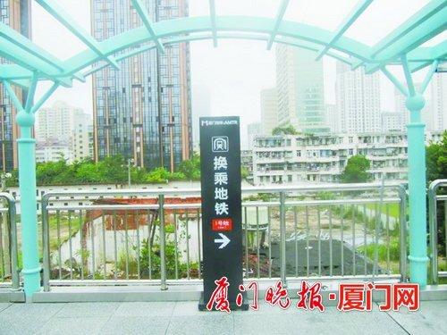 """廈門BRT文塔站30日試用 將正式命名為""""文灶站"""""""